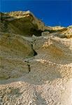 Kamieniołomy w Hucie Różanieckiej