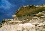 Kamieniołom w Hucie Różanieckiej