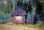 Kaplica w Grabniku Dolnym