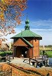 Kapliczka św. Antoniego w Radecznicy