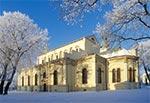 Zamojska Katedra w tonacji zimowej