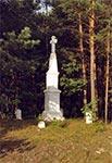 Figura w Łosińcu
