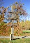 Krzyż św. Benedykta (karawaka) w Szewni Dolnej