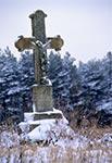 Szałasy - krzyż z roku 1875