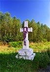 Przydrożny krzyż bruśnieński między Bełżcem a Narolem