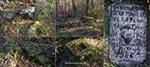 27 października 2014 roku znalazłem ten krzyż w rejonie wsi Kornie. To stan właśnie z tego dnia kiedy go oczyściłem z krzaków oraz z darni i mchu. Był wówczas tak zamaskowany, że trudno było go zobaczyć nawet z bliska. Zdjęcie isnkrypcji jest już niestety tylko archiwalne, bo obecnie ten element uległ erozji. Niedawno pojawił się ciekawy artykuł o tym obiekcie na stronie: fotoroztocze.wordpress.com/2019/12/17/kornie-2/