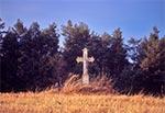 Krzyż z roku 1875, w pobliżu nieistniejącej wsi Szałasy