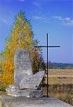 Pomnik upamiętniający ofiary niemieckiego bestialstwa podczas II Wojny Światowej na Wale Huty Różanieckiej