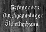 Brama Zamojskiej Rotundy (Miejsce masowych egzekucji wykonywanych przez Niemców)