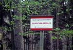 Tablica ostrzegawcza ma głównie za zadanie zwolnienie Lasów Pńastwowych z odpowiedżialności za ewentualne wypadki ale ostrzega jak najbardziej przed realnym zagrożeniem