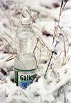Galicya - woda mineralna z Narola
