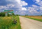 Idealnie gładka betonowa droga w Kazimierówce