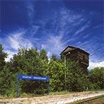 Stacja Józefów Roztoczański (dawniej Krasnobród) z wieżą ciśnień