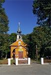 Kościół pw. św. Jana Chrzciciela w Trzęsinach