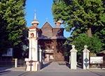 Sanktuarium Zwiastowania Najświętszej Maryi Panny w Tomaszowie Lubelskim. (Max. wielkość obrazu - 46 mln.pix)