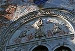 Ściana cerkwi w Starym Dzikowie