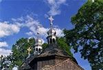 Zwieńczenie cerkwi w Chłopiatyniu