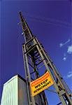 Wieża służąca nie wiadomo czemu - Roztocze Środkowe