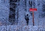 Roztoczański Park Narodowy - okolice Wojdy
