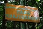 Klasyczna tablica PPK z dawnych lat - przy drodze z Łówczy do Brusna