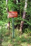 Stara tabliczka na wylocie z Horyńca w stronę Nowego Brusna